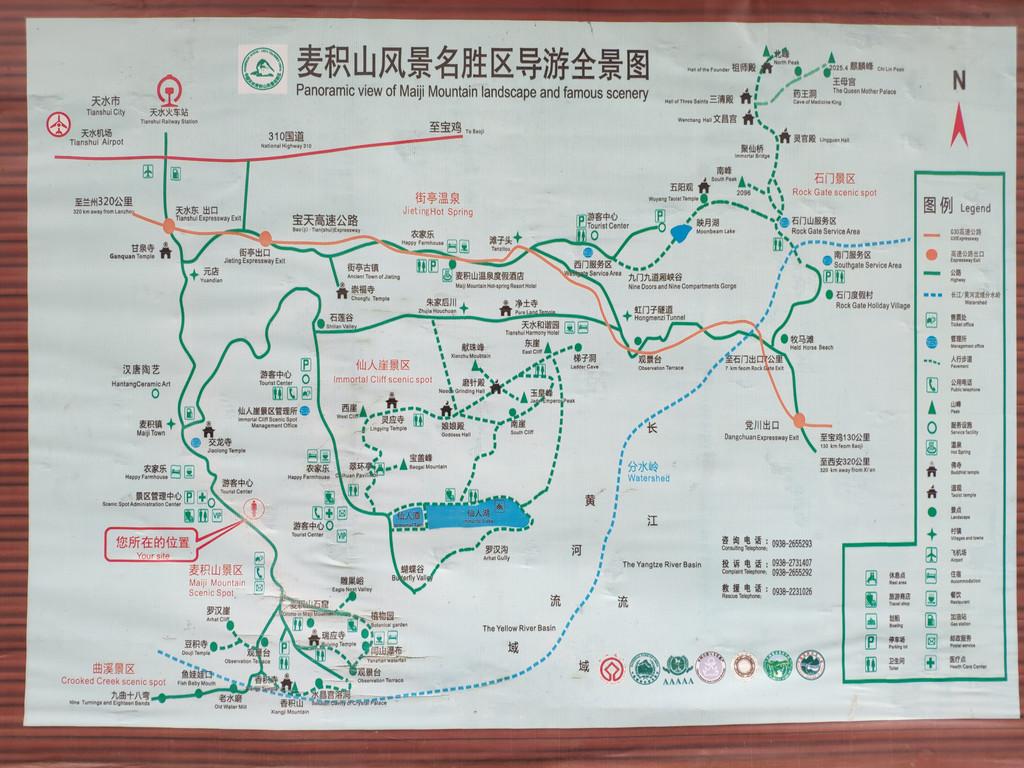 区所有景区位置导览图,不仅包括麦积山石窟,也包括下边一个景点仙人崖