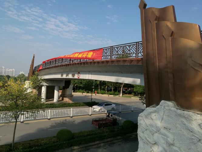 百色起义纪念公园记福建省建筑设计研究院有景观所吗图片
