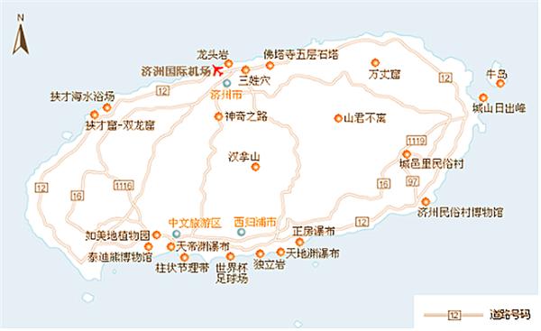 上海-济州岛 回程:2016年5月22日 春秋航空9c8583 9:45-13:20 济州岛
