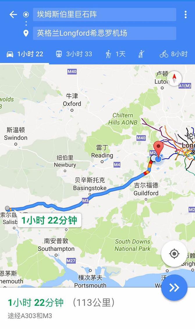 格兰科次沃尔德地区、巴斯、巨石阵十日自驾游之攻略时塞尔达笛安卓图片