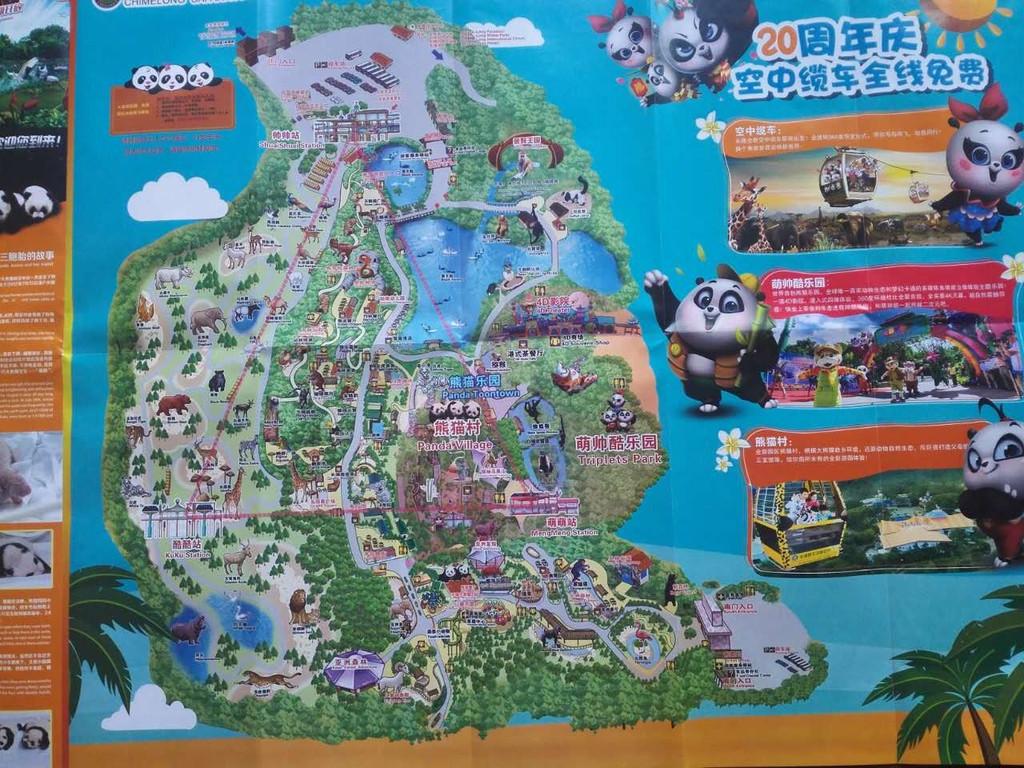 野生动物园游览地图