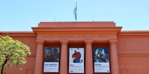 國家藝術博物館