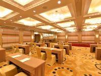 钟阜宴会厅