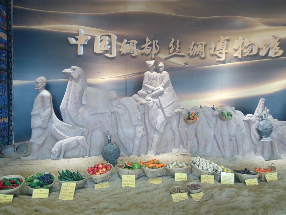 游南充丝绸博物馆