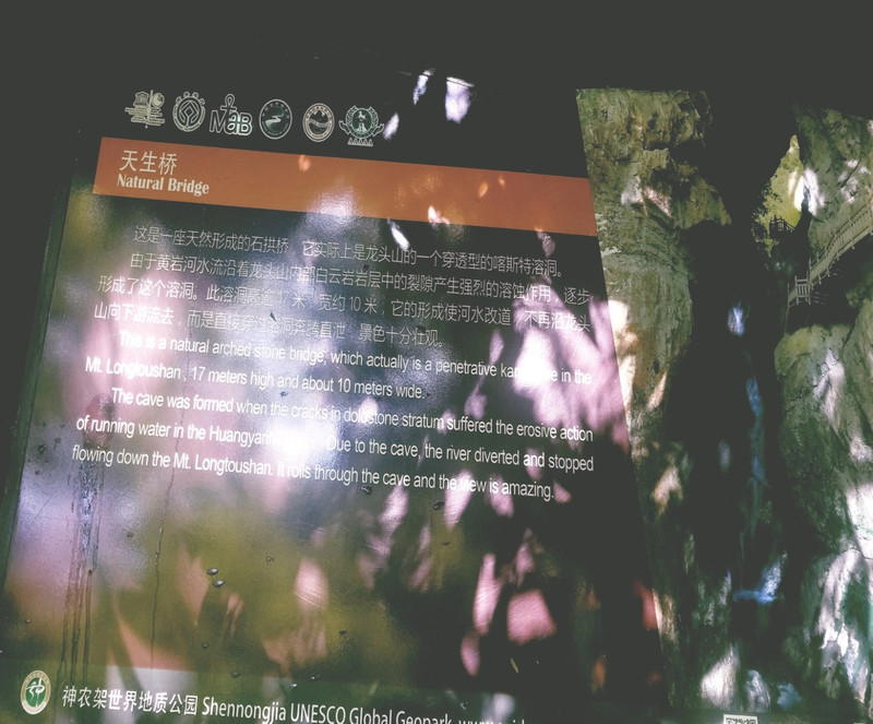 郑州至神农架、宜昌6天自驾游详细攻略大南山攻略图片