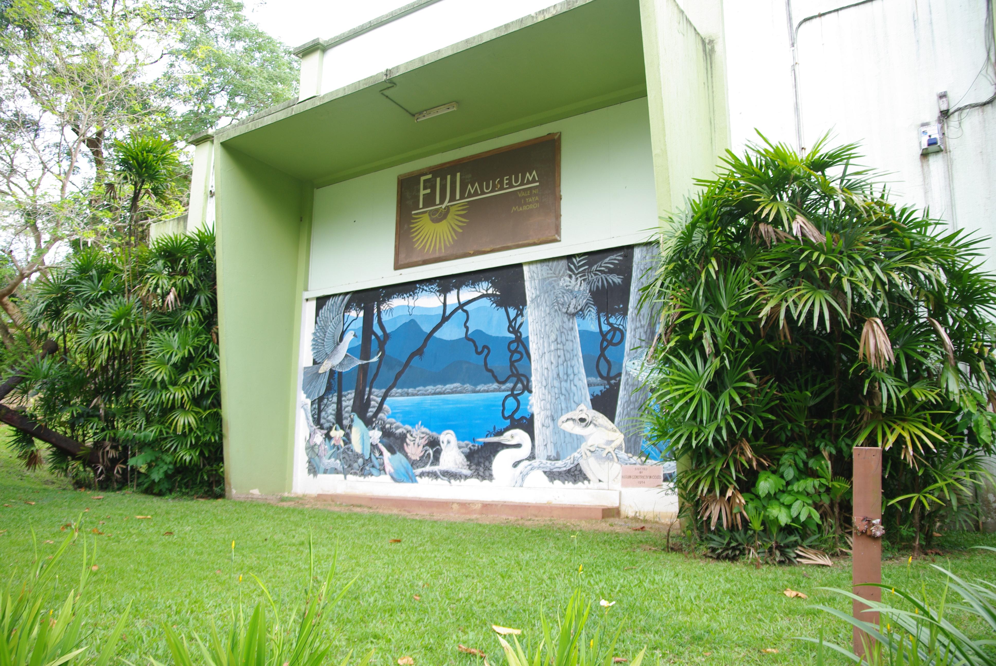 斐濟博物館  Fiji Museum   -2