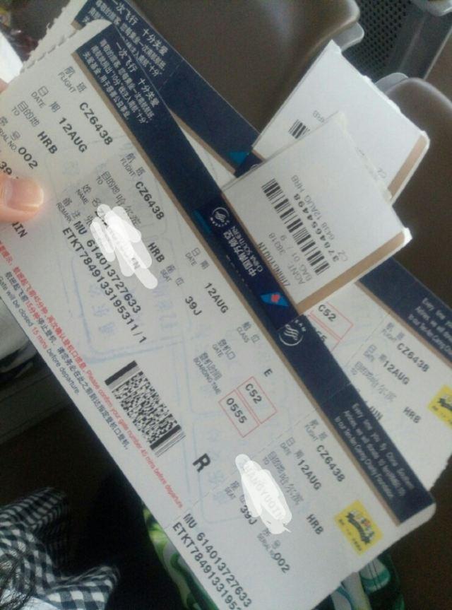 暑假哈尔滨到漠河的飞机一天四班,奥凯两班,南航一班,上航一班,最晚