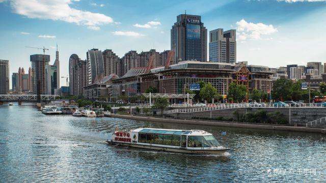 【携程攻略】天津海河观光游船怎么样,海河观光游船