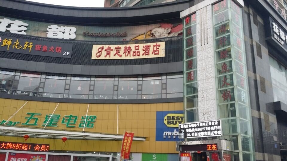 【携程美食】南京新四方美食城(龙江店),南京新yy攻略主播图片