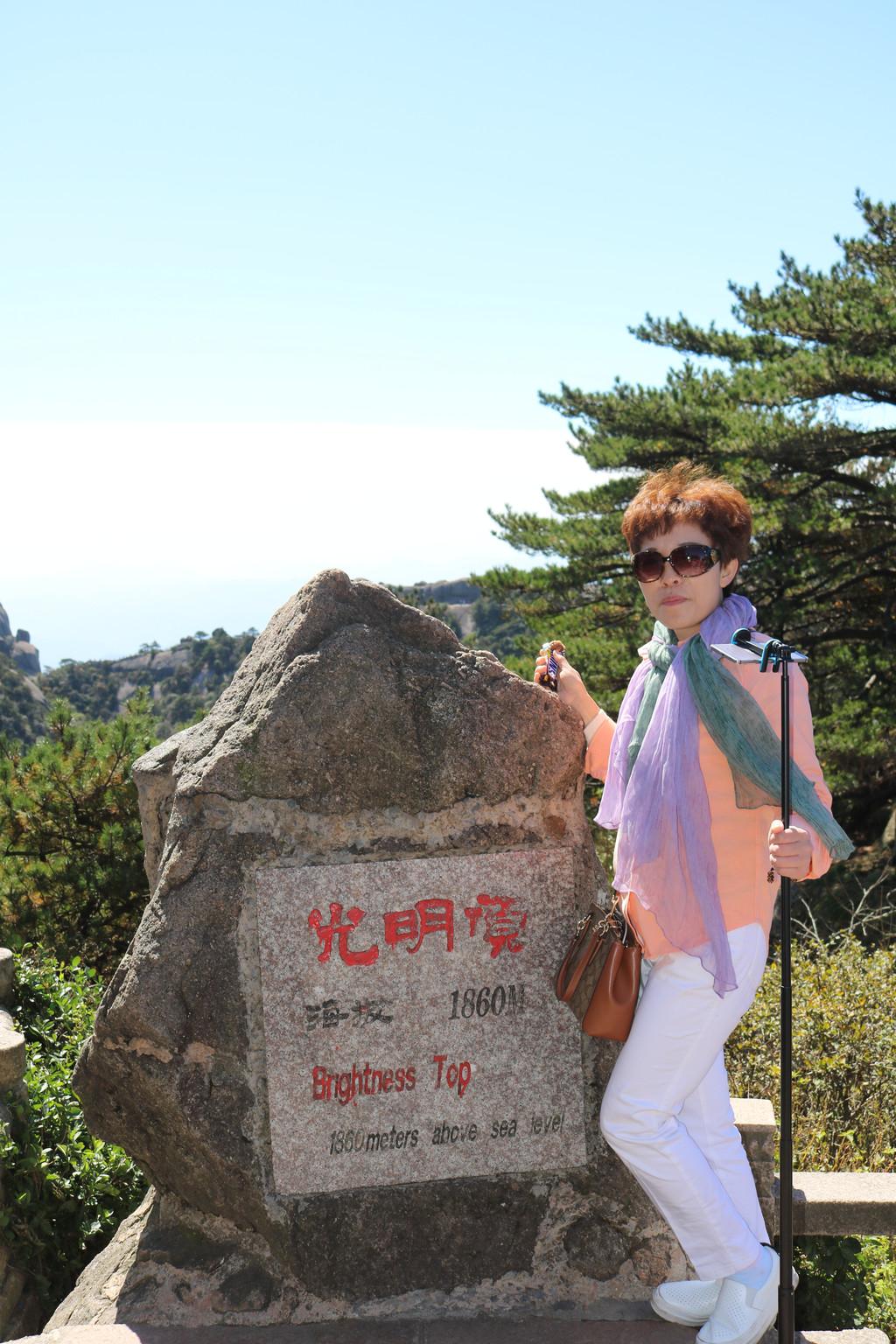 白鹤山庄——观石亭——光明顶——飞来石——群峰顶——海心亭——