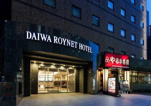 【携程攻略】金泽大和Roynet酒店预订价格,地