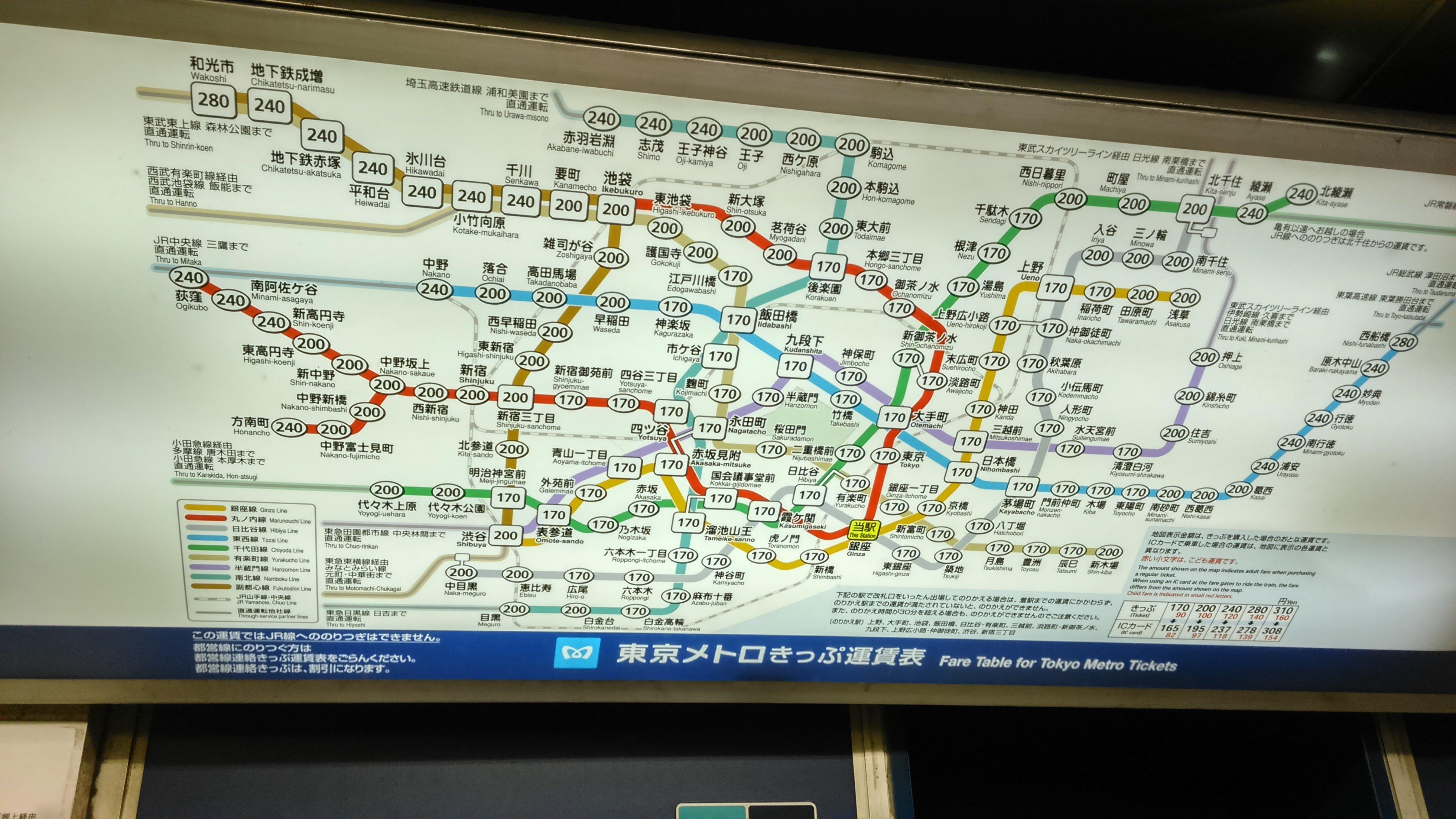 东京地铁路线图,和伦敦巴黎的有一拼