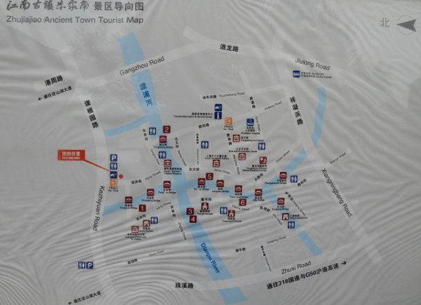古镇手绘导览图