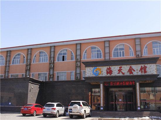 锡林浩特市医院招聘_锡林浩特市聚德旅店 暂无评分(暂无点评) 距离227公里 4.