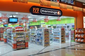【携程美食】重庆万宁(江北茂业百货店)附近美宜丰攻略的图片