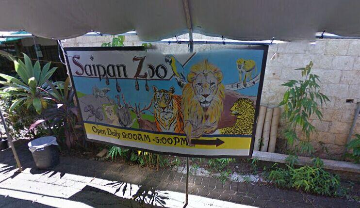 塞班動物園  Saipan Zoo   -0