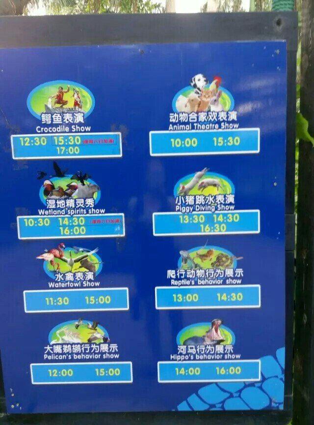 和长隆野生动物园的不一样,各有特色!