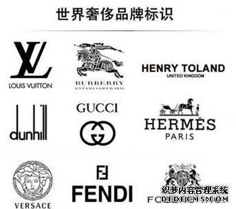 在全球十大奢侈品家居品牌中,虽然国外品牌如baxter(贝克斯特),cappel