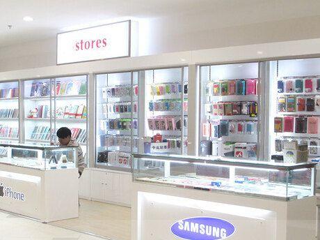 三星手机,苹果电脑专卖店