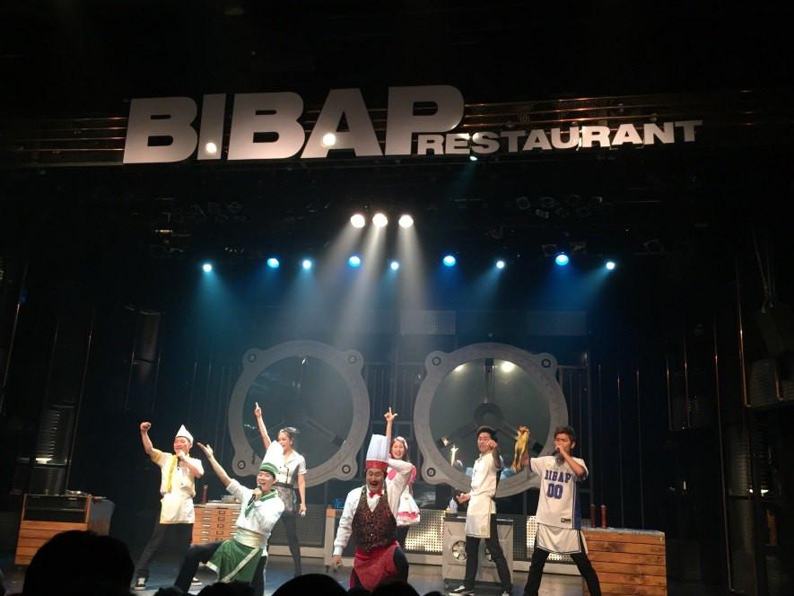 以实物为素材的主题公演是古今中外前所未有的例子,bigbap将韩国最具