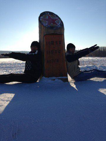 寻北攻略-哈尔滨嘉兴漠河村v攻略攻略-哈尔滨北极游玩之旅景点门票图片