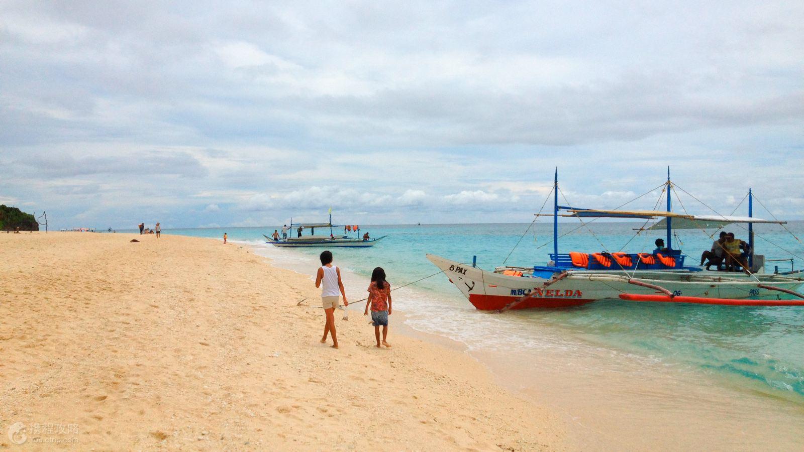 菲律宾长滩岛6日4晚半自助游·飞龙直飞