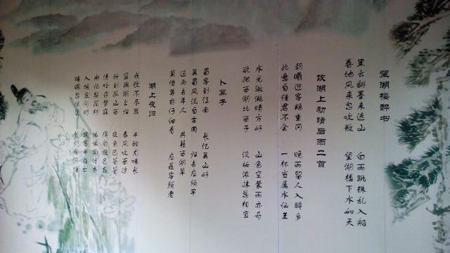 心之火 古筝谱