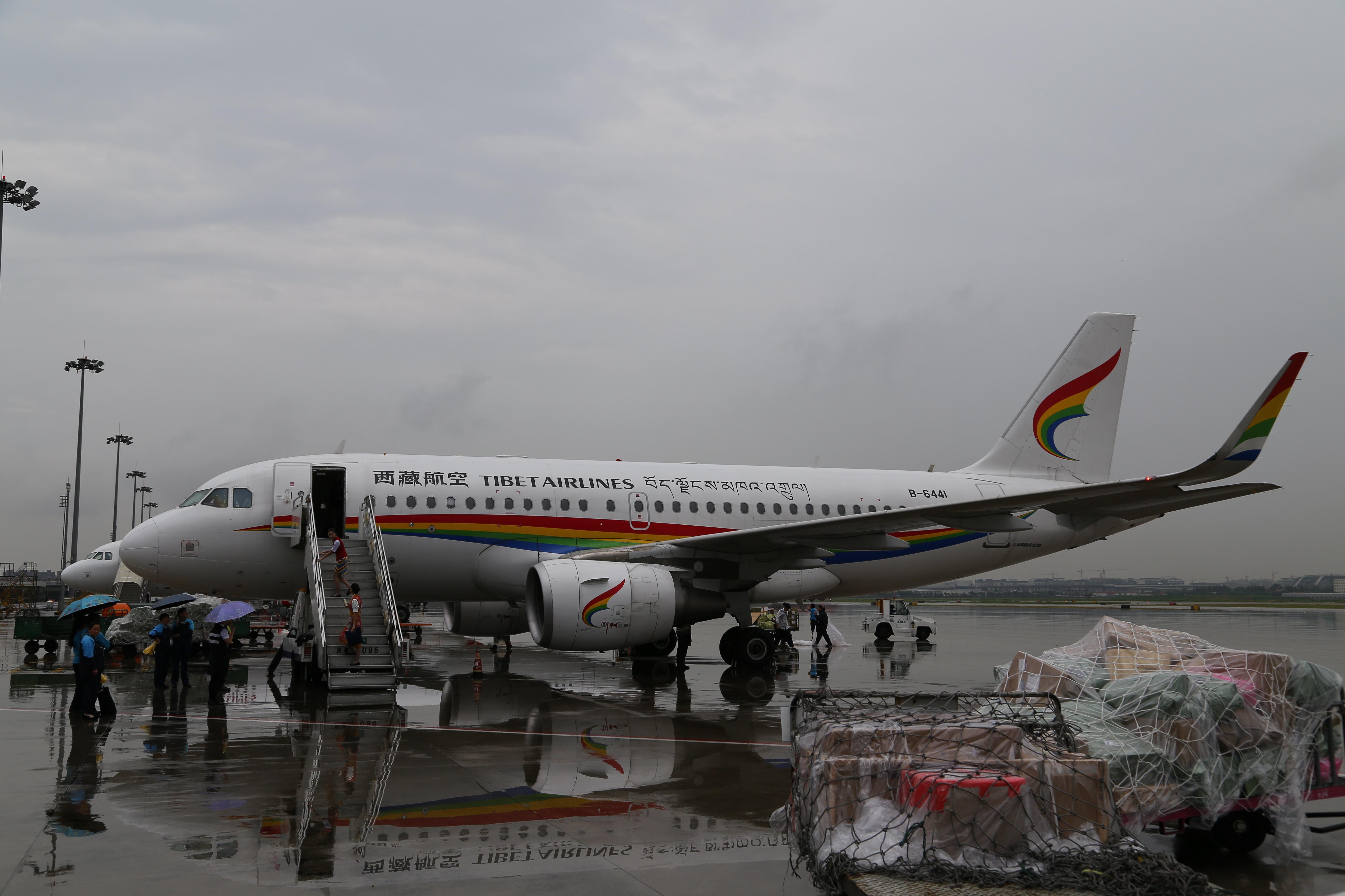 上海到拉萨飞机