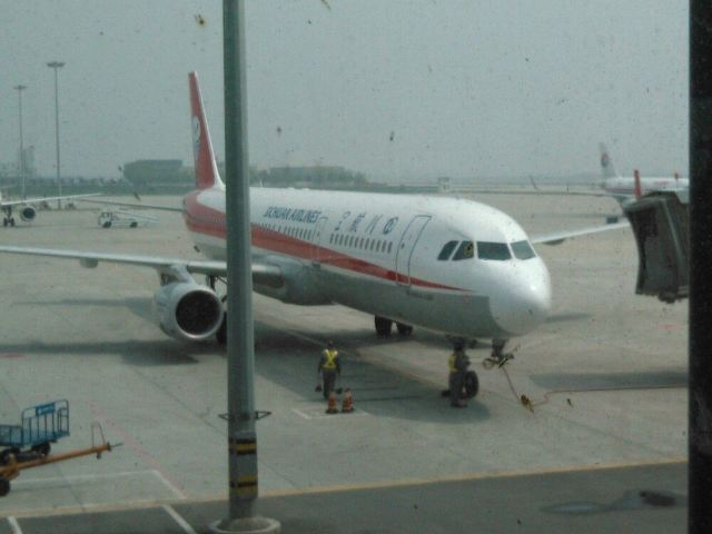 西安到北海的飞机