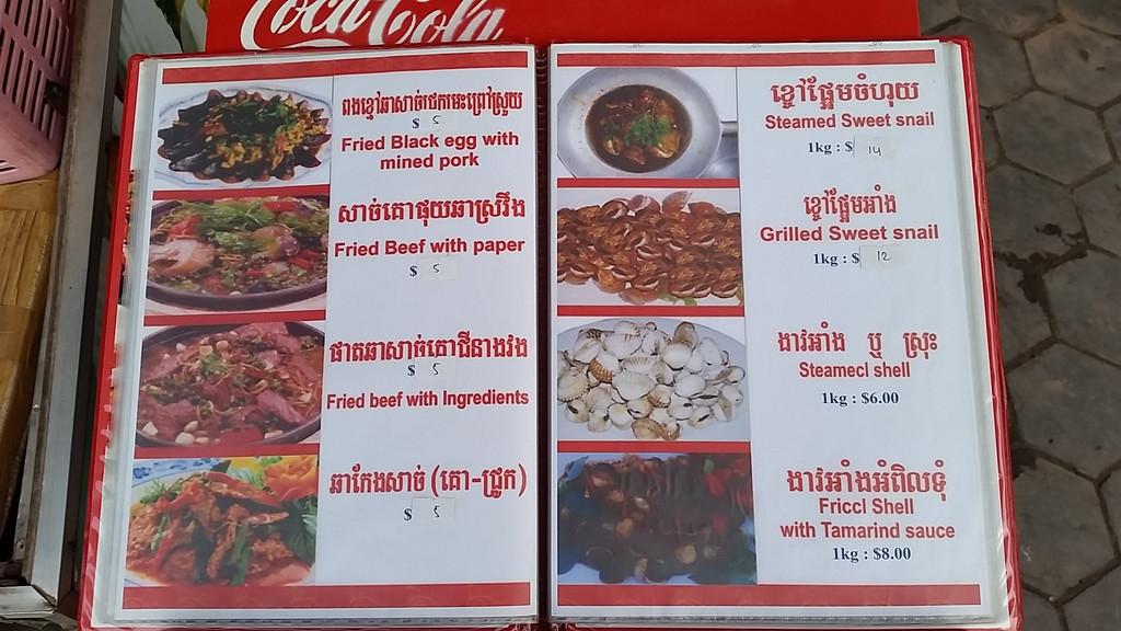 幼儿园餐厅区域菜单