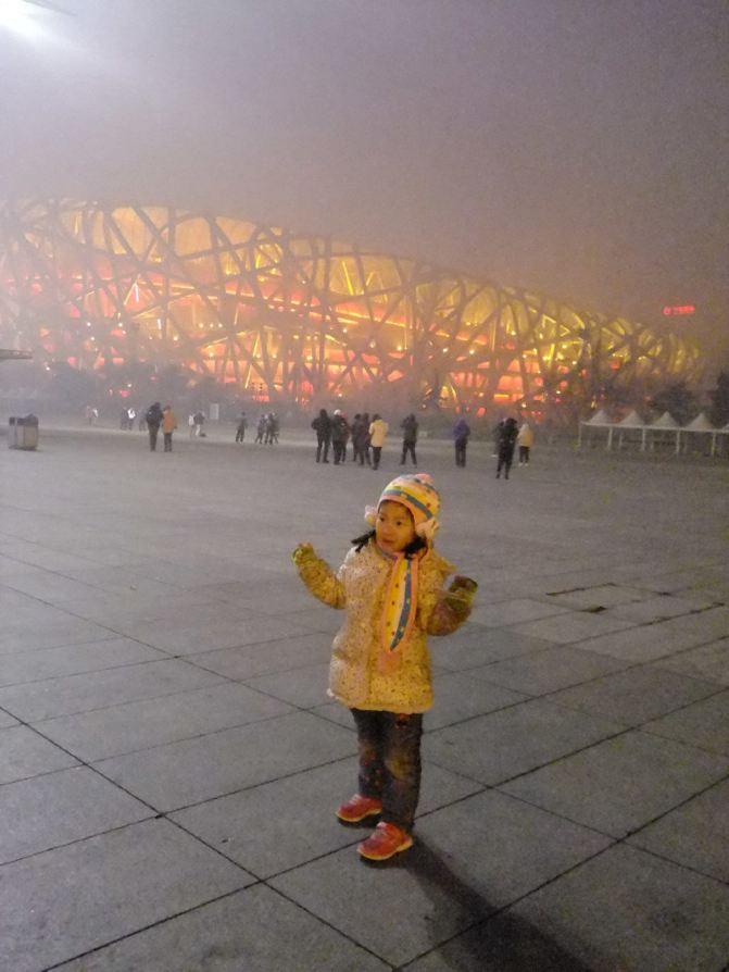 带着4岁半攻略登泰山北京游北京城-长城女儿太子湾出游游记图片