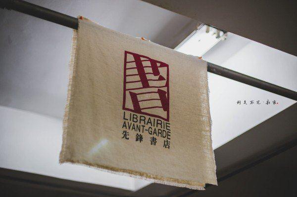 包装 包装设计 购物纸袋 纸袋 600_399