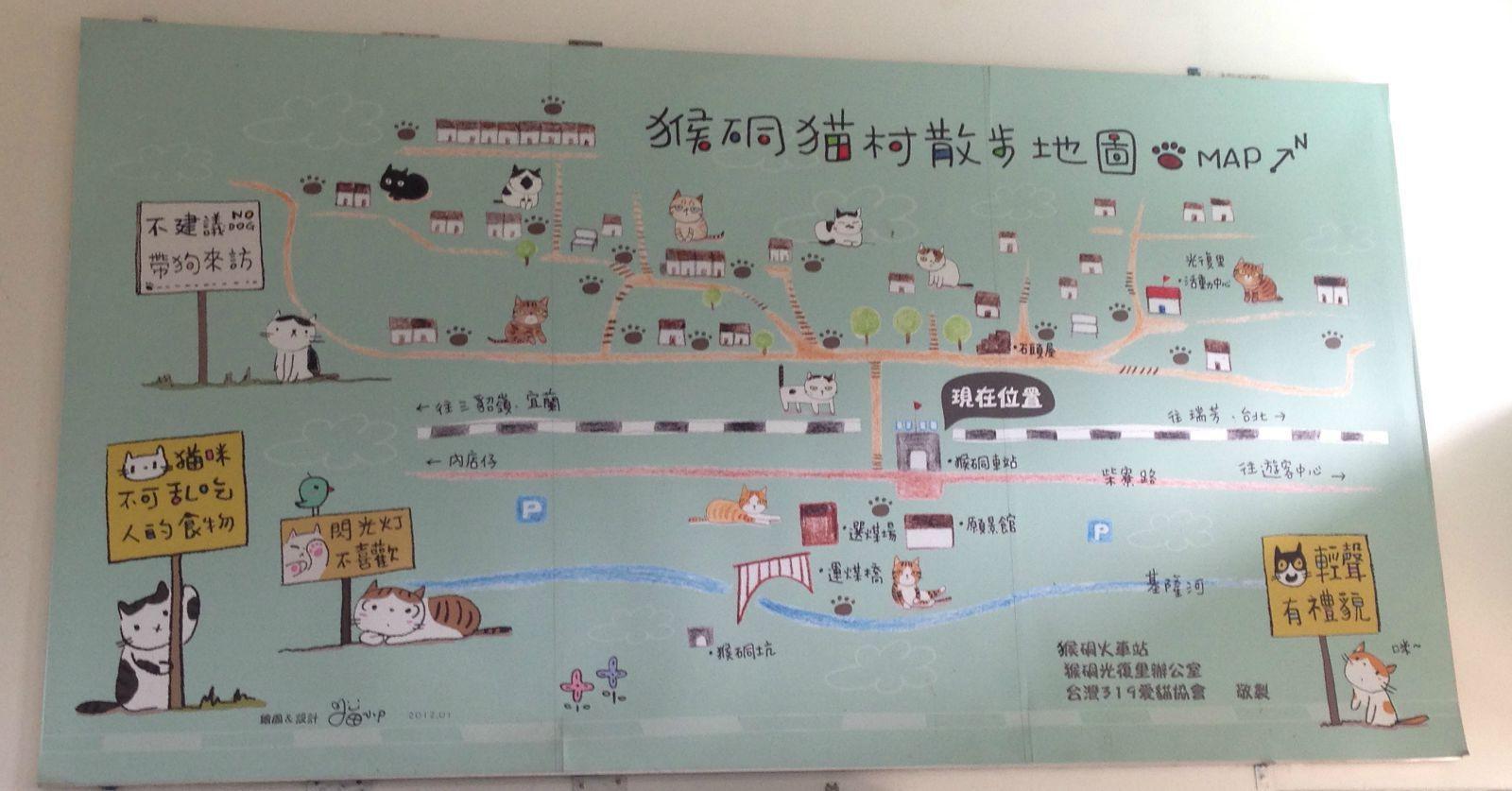 可爱的散步地图.