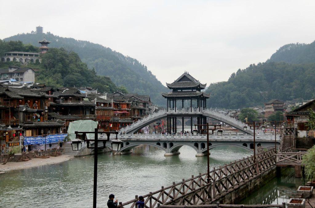 湖南  凤凰县-- 凤凰古城 - 海阔山遥 - .