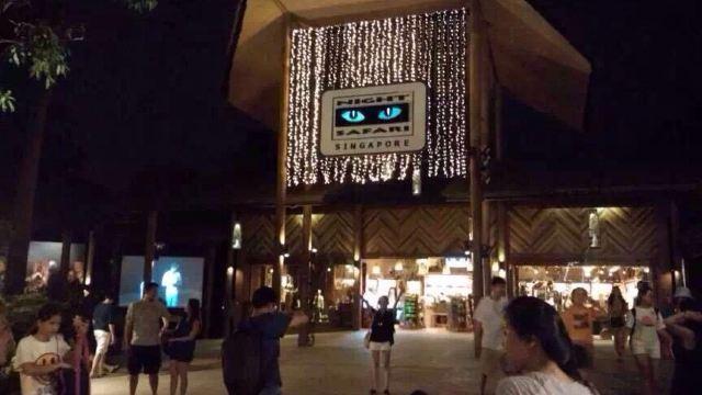 【携程攻略】新加坡新加坡夜间野生动物园怎么样