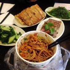 【携程攻略】南京狮子桥美食街狮子,南京图片今天顺平县美食节图片