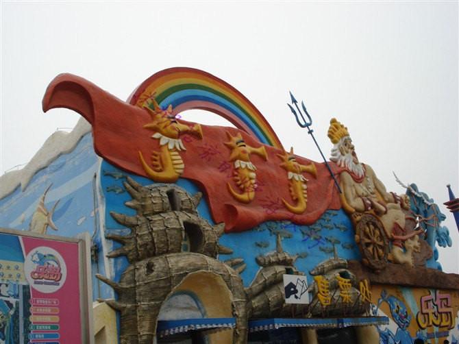 乐岛海洋主题公园位于青皇岛市山海关区龙海大道南侧海滨,紧邻老龙头