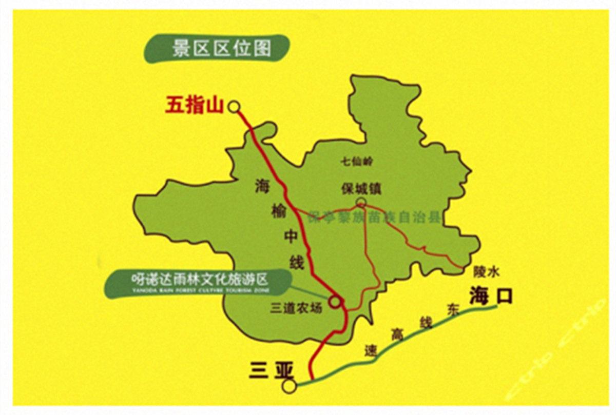 海南省陵水县旅游地图