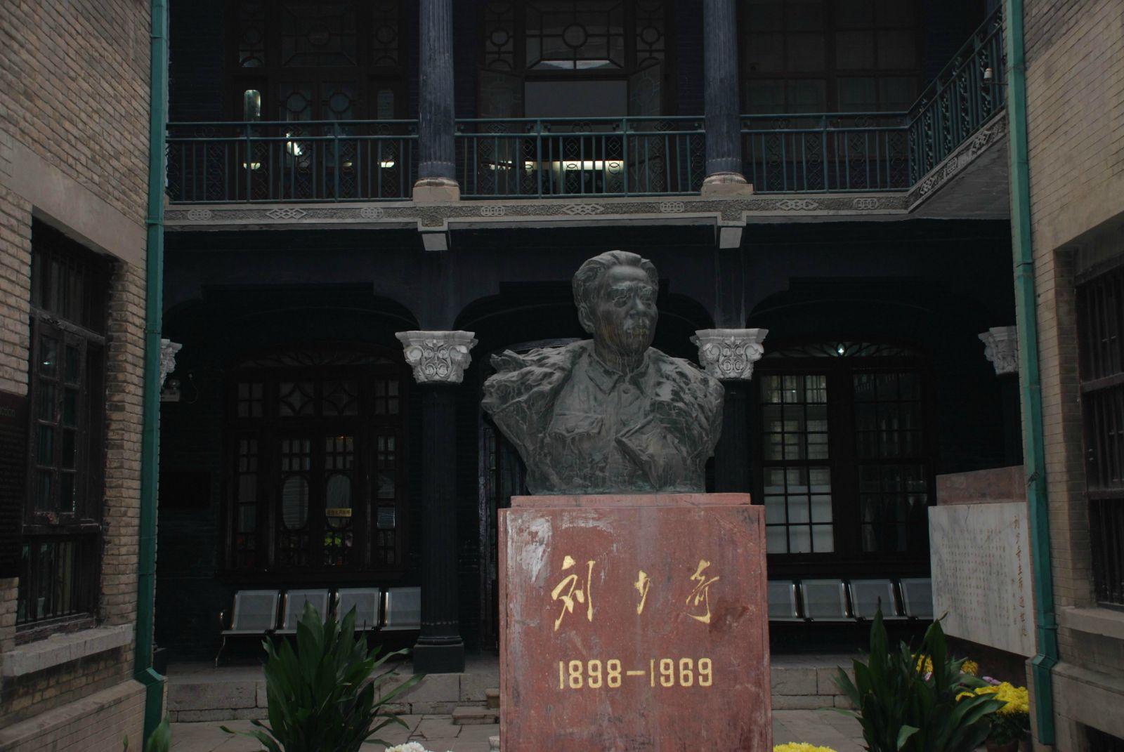 """1969年10月17日,重病中的刘少奇同志被秘密送到开封""""监护"""",在开封"""