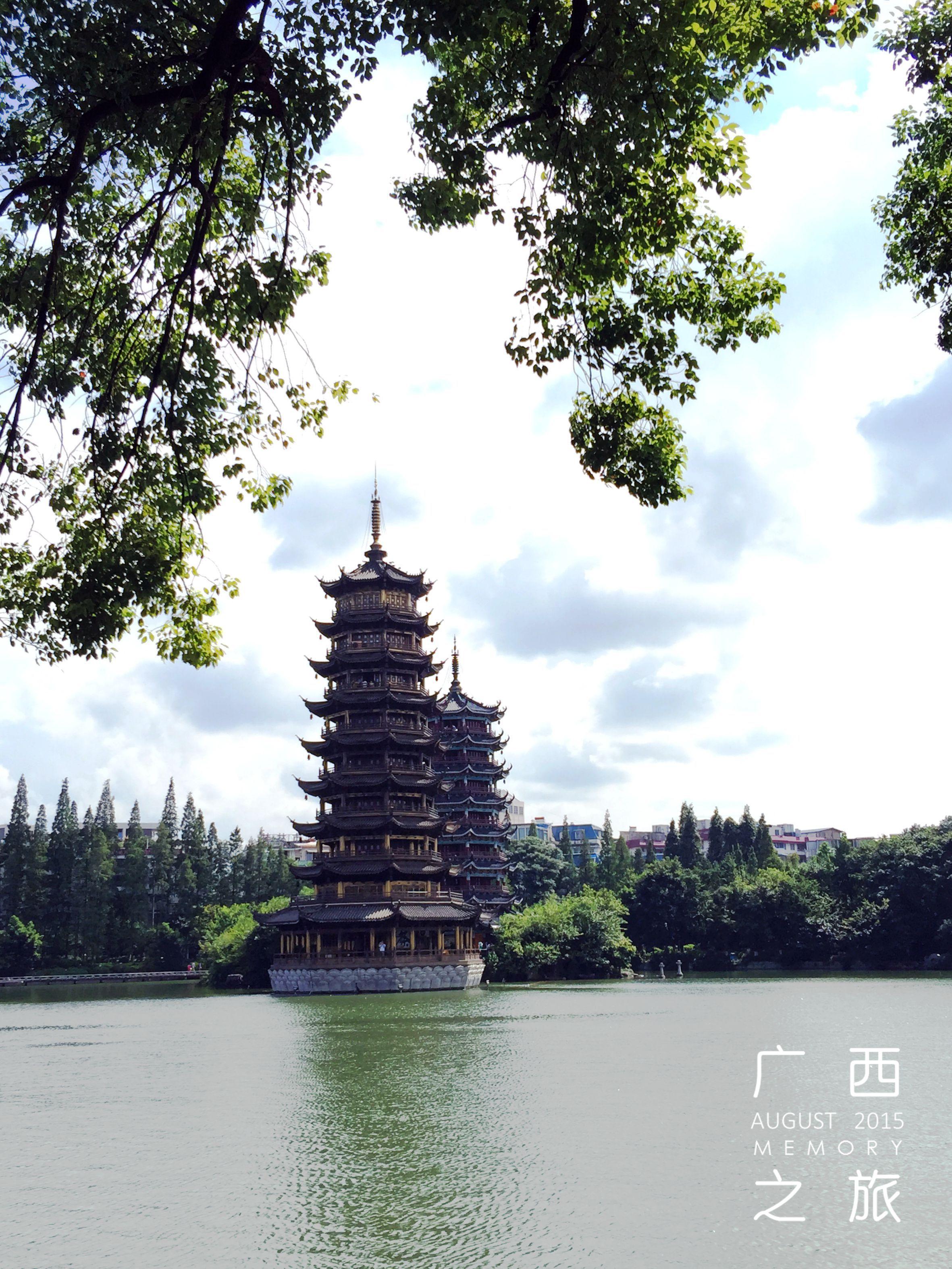 南宁飞机到桂林(南航cz6361)--正阳步行街--日月双塔