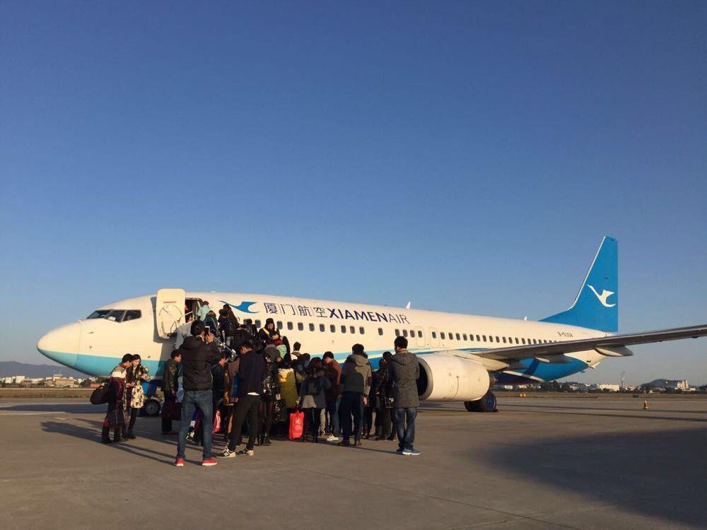西安到临沧的飞机