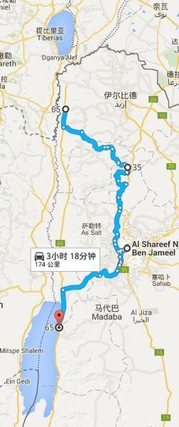 早上出发沿着加利利湖往东到达以约北部边境,先过以色列安检.图片