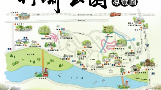 小朋友 手绘 公园地图