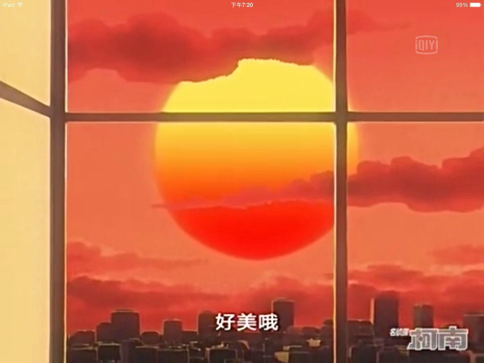 tree天空树,东京晴空塔