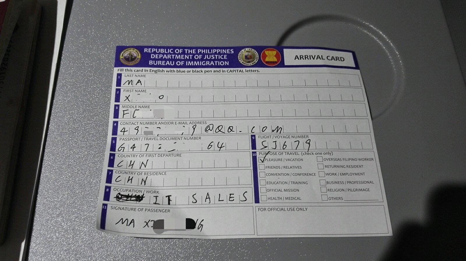 无签证玩转菲律宾马来西亚香港澳门(1)