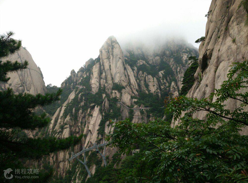 摄影之旅 安徽黄山2日1晚跟团游 魅力黄山 观日出 宿山上多人独卫