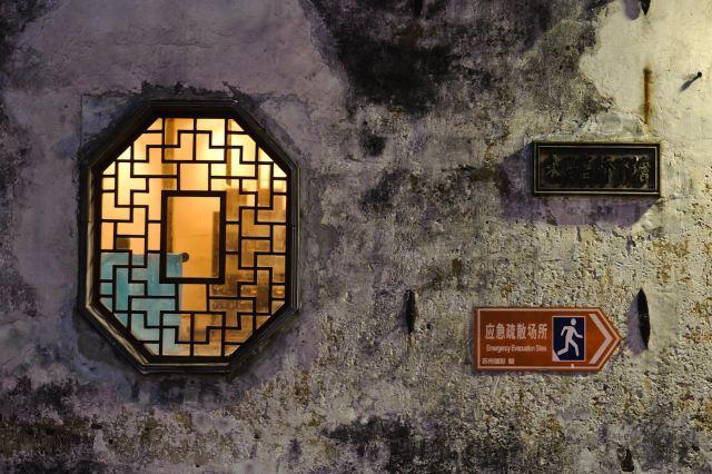 自创苏州平江路山塘街拙政园手绘美食地图