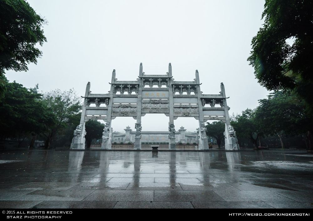 西樵山『天雨朝圣之路』 - 佛山游记攻略【携程攻略】