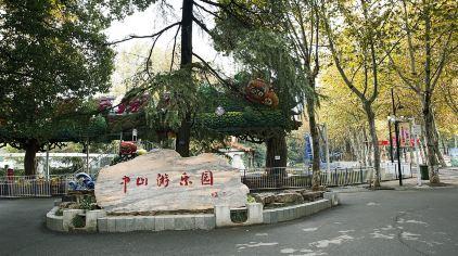 武汉.中山公园