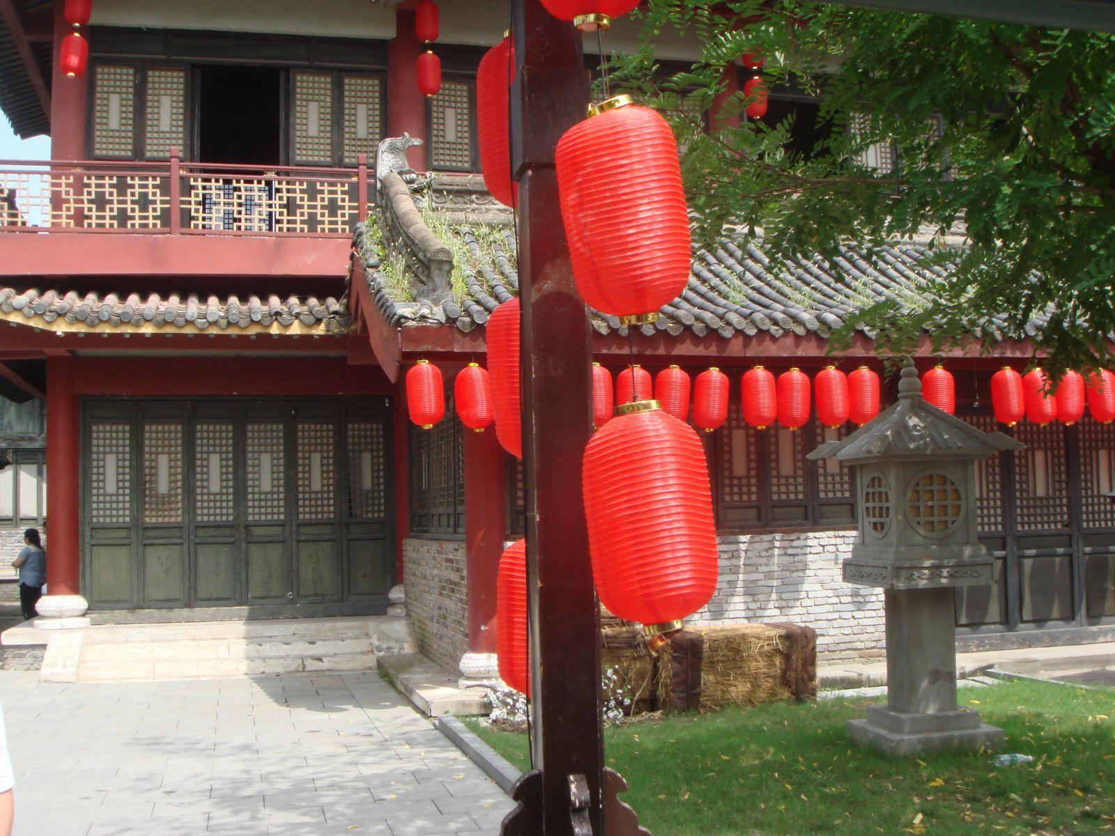 飘扬的红灯笼.